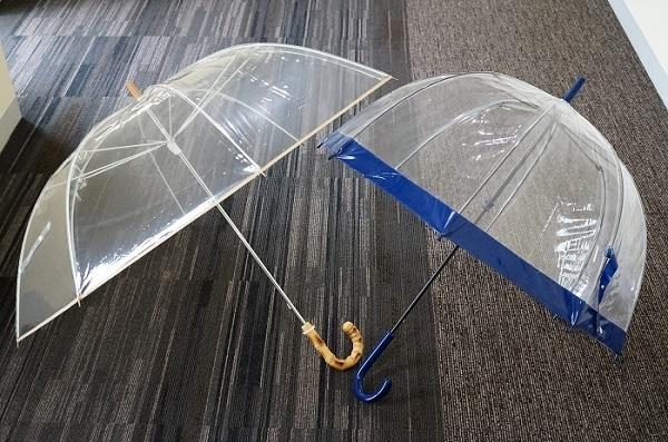 傘 方 ビニール 捨て
