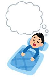 スピリチュアル 眠い