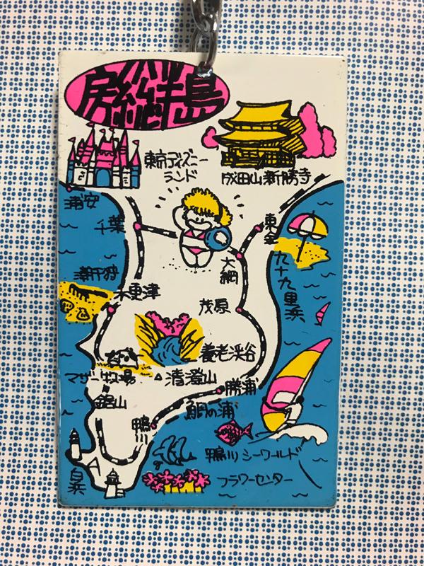 ありえない!東京ディズニーランドが東京にある!?\u2026という地図