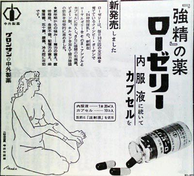 広告 アンネ ナプキン アンネナプキンとは/むかしの女性はどうしてた? 女性雑誌の生理用品広告集
