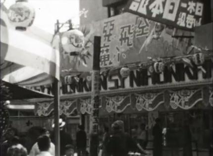 約80年前】昭和10年頃の東京の繁...