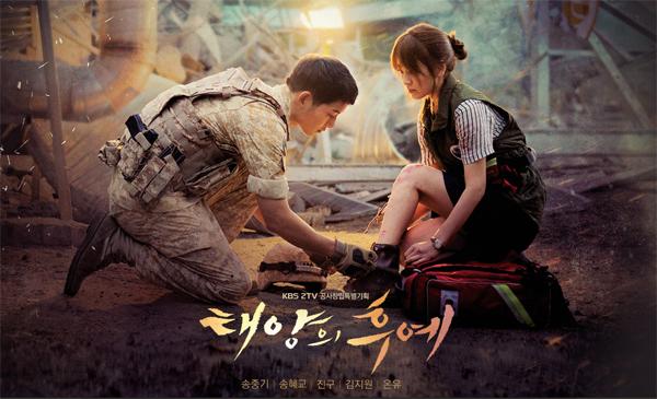 あんなカッコいい軍生活はない!?韓国ドラマ「太陽の末裔」が男性に人気がない理由とは