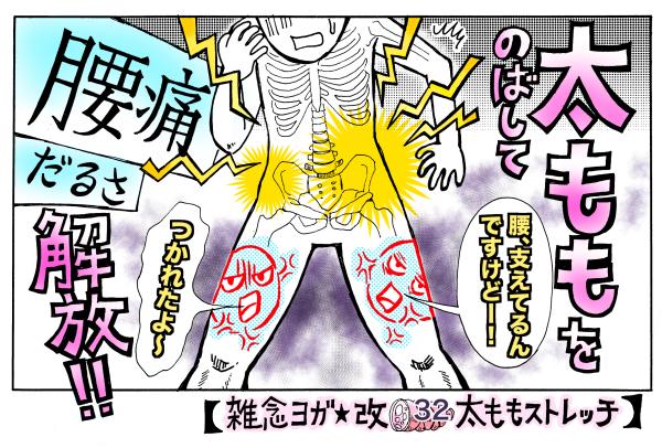 固い ハム ストリング スクワットでハムストリングスに効かせる鍛え方を解説!