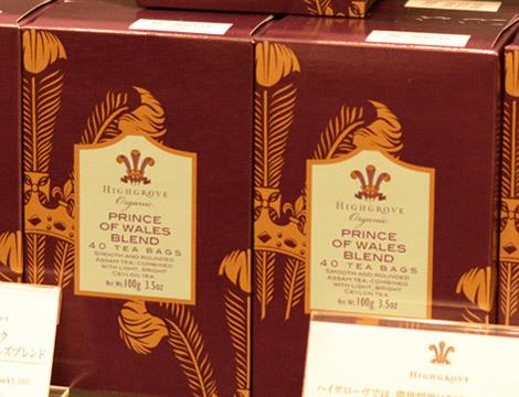 紅茶 チャールズ 皇 太子 なぜチャールズ「皇太子」というのですか?