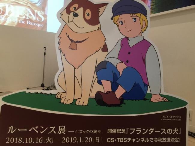 セリフ パトラッシュ フランダースの犬 (ふらんだーすのいぬ)とは【ピクシブ百科事典】