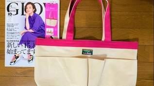 【付録最高】「1000円弱でLLビーンって!」「売り切れ必至かも?」GLOWのL.L.Beanのビッグトートが超話題(1/3)