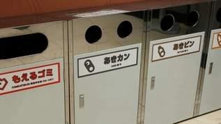 【セリア】「これイイ!!ゴミ分別の練習になる。」「クオリティ高!」「めちゃくちゃ欲しい!」ミニチュア駅のゴミ箱が超絶カワイイ(1/2)