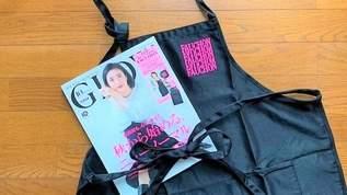 【雑誌付録】「アホ毛直しのマスカラが気になる!」「小田切ヒロさんが監修しててとても良さそう」「10月号GLOWの付録が良いー。セブン限定のヘアセットとノーマルのフォションエプロン、どっちにするか悩むー」(1/3)
