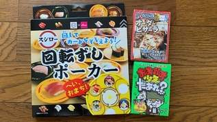 【ダイソー】「激安ボードゲーム」「何これ可愛い」「TOKYO DOVESトウキョウのハト エサバ・バトル」が一番人気(1/2)