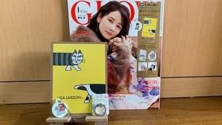 【カワイイ付録】グロー1月号「LISA LARSON(リサ・ラーソン)猫のスマホ3点セット」が豪華すぎ(1/3)