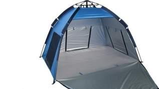 【ダイソーすごい】「テントもダイソーで買えちゃうの?」「めちゃくちゃ軽かったし、日除けにもなる」テントを発売!(1/2)