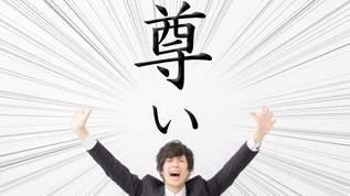 【セリア】「よきよきのよき!推しが尊いシールは持ってたけど、これは昨日初めて見た!」オタク用語ステッカーに新作登場でまた人気(1/2)