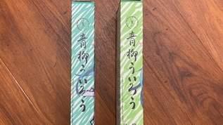 「もう、ういろうはおやつだけではないんですね」「ういろうモーニング!」青柳総本家さんのういろうアレンジレシピがヤバイ(1/2)