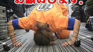 【切実】gooランキング10周年!新編集長からのお願い【マジ頼む】