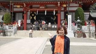 霊山「大山阿夫利神社」参拝とパワースポット温泉