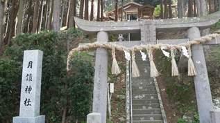 神秘的な神々の住む壱岐島めぐり「月讀神社」~前編~
