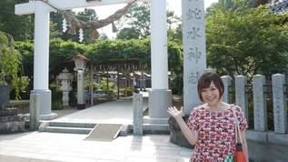 スピリチュアル占い師CHIEおすすめ!金運の最強パワースポット「金蛇水神社」(1/2)