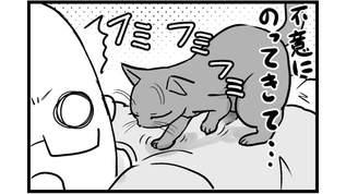 【ネコまんが】第4回「猫が飼い主の背中に乗ると・・・」
