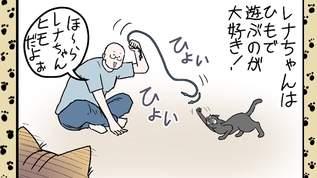 【我が家の予定調和】ヒモに夢中になって遊ぶレナちゃんの横から思わぬ刺客が!?