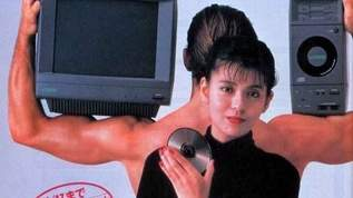 ナンノから宮沢りえ、観月ありさへ…1989年2月28日は富士通「FM TOWNS」発表の日