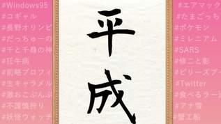 【12/22開催】「平成限定クイズ大会」を企画した平成生まれに聞く、「昭和っぽい人」のセリフとは?