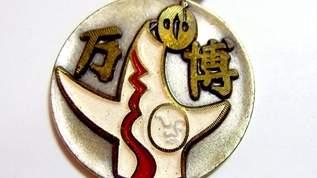 太陽の塔内部公開記念!「ファンシー絵みやげ」で振り返る大阪万博記念公園(1/3)