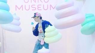 都会の中心で「うんこ」と叫ぶ…話題のうんこミュージアムへ行ってきた【ファンシー絵みやげ】(1/2)