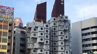これは近未来SF…中銀カプセルタワービルの黒川紀章と参議院議員選挙【ファンシー絵みやげ】(1/2)