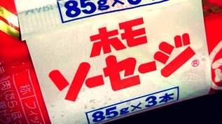 「えっ、全国区じゃなかったの?」と知って驚いたローカルお菓子(東日本編)
