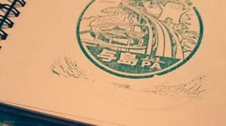 藤田朋子の『本来ならば満月』第八回『私が旅先でしたい3つのこと。』