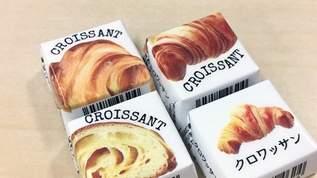 【人気】クロワッサン味のチロルチョコが可愛くて美味しいと箱買い続出!