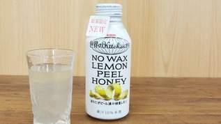 くぅ~ッ大人の味~~!!世界のKitchenから10年目の自信作「ほろにがピール漬け蜂蜜レモン」が出た
