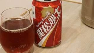【衝撃】湿布の味!?日本でマイナーな台湾の超メジャー炭酸飲料「黒松沙士」