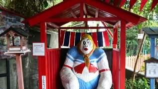 カオスと狂気あふれる謎スポット「まぼろし博覧会」が凄すぎた!