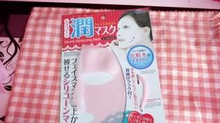 【バカ売れ】ダイソー「シリコーン潤マスク」ランキング1位獲得のワケ