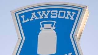 LAWSON(ローソン)が看板の「L」の照明を消した理由に→ネット民「かわいい」「心が温まった」の声