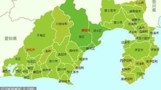 「静岡」という岡はないのになぜ「静岡県」? 意外と知らない地名の由来まとめ