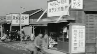 【タイムスリップを体感】車窓から見る昭和20年代前半の日本の街並みが面白い