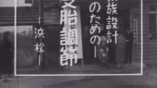 【貴重映像】昭和20年代のニュース映像に映っていた生活風景まとめ
