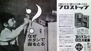 【昭和39年の新聞広告】56年後に再び東京オリンピックなんてあり得ない!?