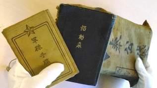 【凄いの来た!】旧日本陸軍の「奉公袋」の中身を調べてみた