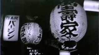 【昭和35年】日本人の大人の遊びをまとめた映像が楽しい