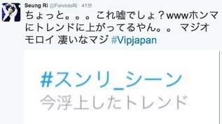 【なぜ?】BIGBANGの「#スンリ_シーン」がトレンド入り!本人も登場で大騒ぎに!