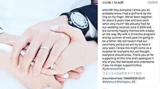 【本当?】U-KISSのイライが実は結婚していた!?SNSでの報告にファンたちは困惑…真相は?