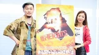 このミュージカルには「希望」がある…韓国版「イン・ザ・ハイツ」横浜公演開幕!