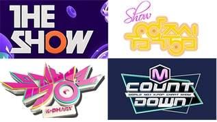 【保存版】韓国の音楽番組でK-POPアイドルを応援する方法教えます!