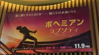 これぞ伝説!映画『ボヘミアン・ラプソディ』を観る時に聞いておきたいクイーンの8曲。