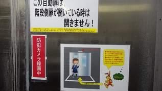 北陸新幹線の開通によって消えた名所「美佐島駅」に行ったらシュールすぎて楽しかった話
