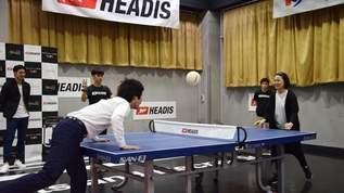 """【へディス】この夏あなたが初代日本一に!?遂に上陸""""ヘディング卓球""""が楽しすぎる"""