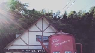 【とってお喫茶】外観のかわいい喫茶店(連載 第三回)1/3